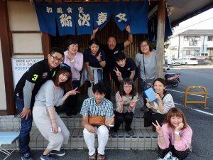 shishihama 020