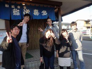 shishihama 005