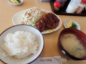 shishihama 060