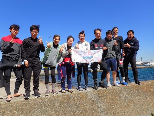 zyogashima 002