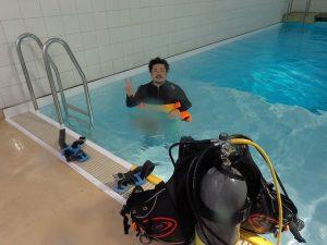 pool 004