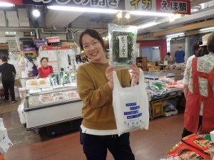 jyogashima 039
